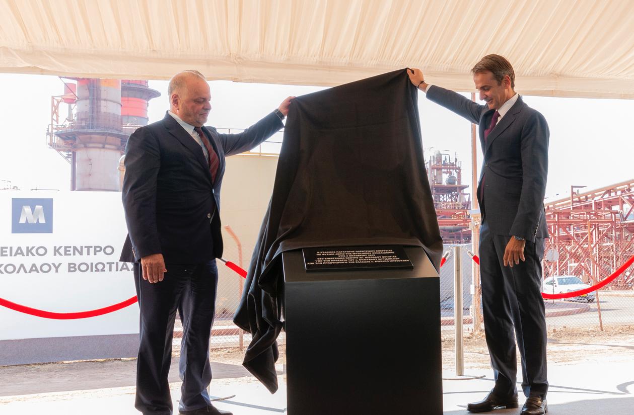 Νέα επένδυση 400 εκατ. ευρώ της Mytilineos - ο Πρωθυπουργός ζητά πράσινες επενδύσεις
