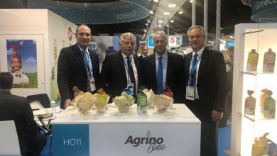 Η Agrino στη Διεθνή Έκθεση Anuga 2019