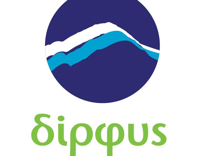 Η εταιρεία Δίρφυς χορηγός σε εκπαιδευτικές, περιβαλλοντικές και αθλητικές δράσεις!