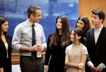 Συνάντηση του πρωθυπουργού με παιδιά - εθελοντές από το «Χαμόγελο του Παιδιού»