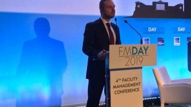 Παρουσίαση νέου Προτύπου ISO από την EUROCERT στο 4ο Συνέδριο Facility Management