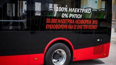 Λεωφορεία χωρίς οδηγό ξανά στα Τρίκαλα!