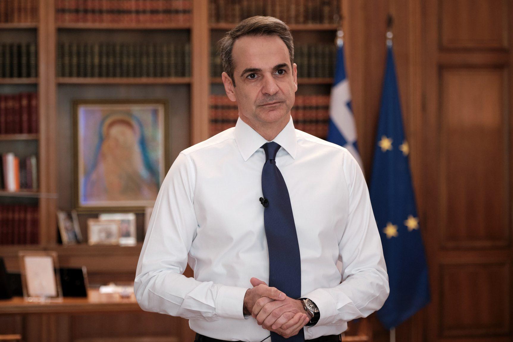 Πρωθυπουργό διάγγελμα Μητσοτάκης