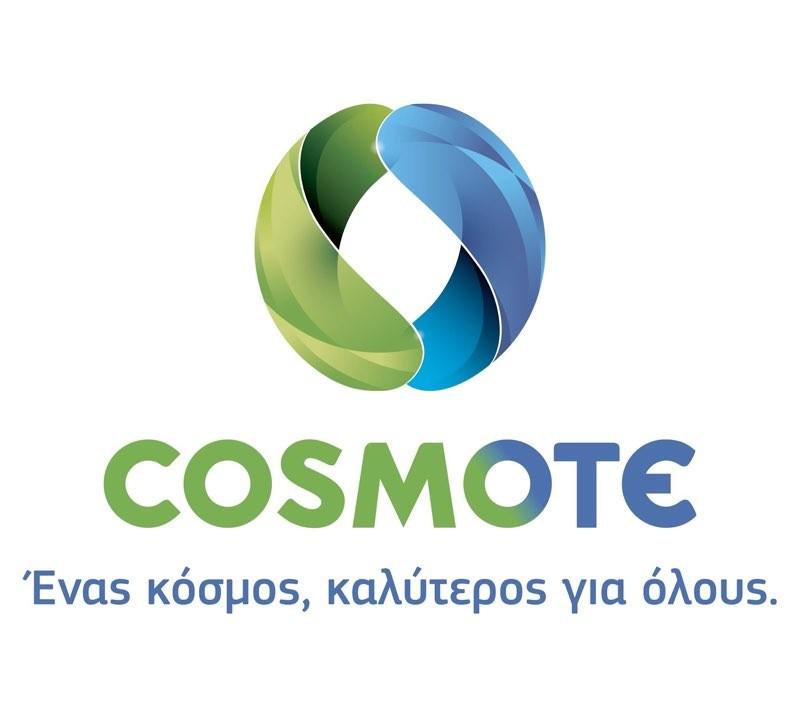 H COSMOTE στηρίζει τους πελάτες της με δωρεάν 15Giga και άλλες παροχές!