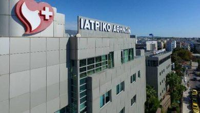 Ο Όμιλος Ιατρικού Αθηνών παραχωρεί δωρεάν το Ιατρικό Περιστερίου στο Υπ. Υγείας