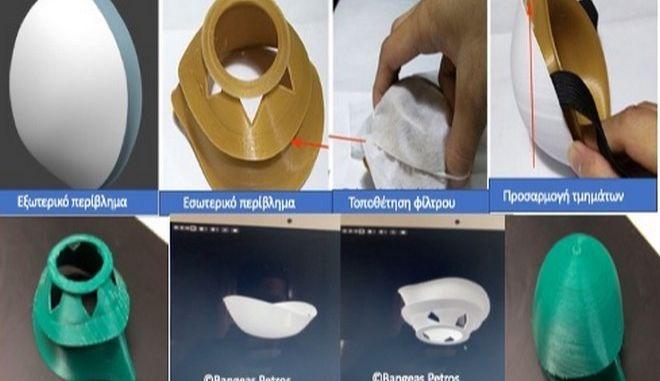 Γενικός χειρουργός στη Θεσσαλονίκη σχεδίασε μάσκες νανοτεχνολογίας
