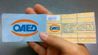 Ηλεκτρονικά η έκδοση δελτίου ανεργίας και η αίτηση επιδότησης του ΟΑΕΔ