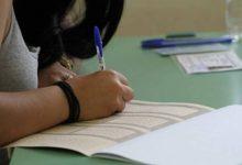 Πανελλήνιες 2020: Πώς θα γίνουν οι αιτήσεις συμμετοχής!
