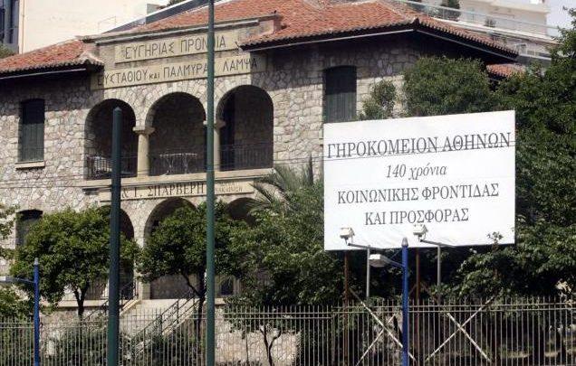 Κορονοϊός: Τεστ σε 124 ηλικιωμένους του γηροκομείου Αθηνών