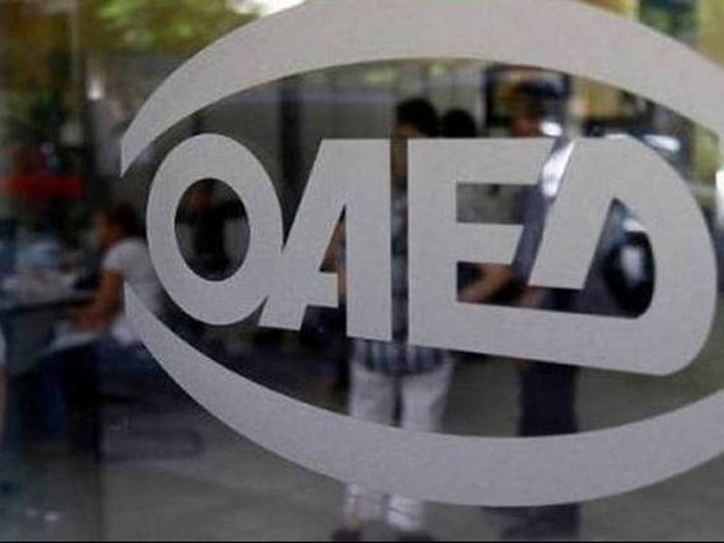 Νέο πρόγραμμα του ΟΑΕΔ για ανέργους νέους, ηλικίας 18-30 ετών