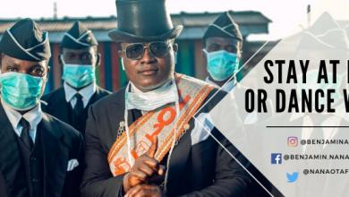 Οι Γκανέζοι χορευτές κηδειών που έγιναν meme έχουν ένα μήνυμα για σένα