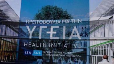 Δωρεά 20 εκατ. ευρώ από το Νιάρχος για ΜΕΘ και τεστ