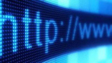 Δράση SFBB με επιδότηση 360 ευρώ για γρήγορο internet – Ποιοι το δικαιούνται