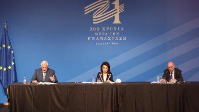«Ελλάδα 2021»: Η Γιάννα Αγγελοπούλου παρουσίασε τις δράσεις για τον εορτασμό της Ελληνικής Επανάστασης