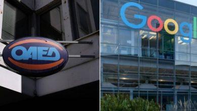 Αιτήσεις για 3.000 ανέργους στο νέο πρόγραμμα ΟΑΕΔ και Google