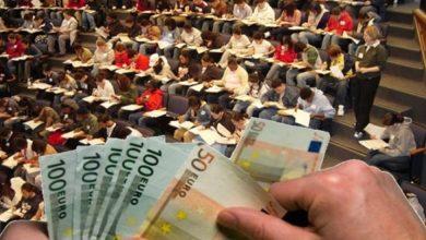Φοιτητικό επίδομα 1.000 ευρώ -Ποιοι μπορούν να το λάβουν