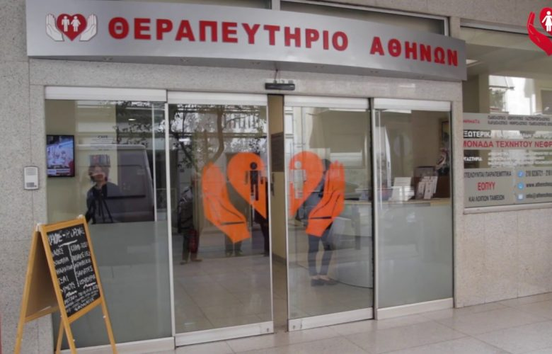Πρόγραμμα πρόληψης με δωρεάν ιατρικές εξετάσεις για τους δημότες του Δ. Αθηναίων