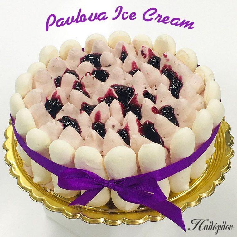 Παγωτό Πάβλοβα
