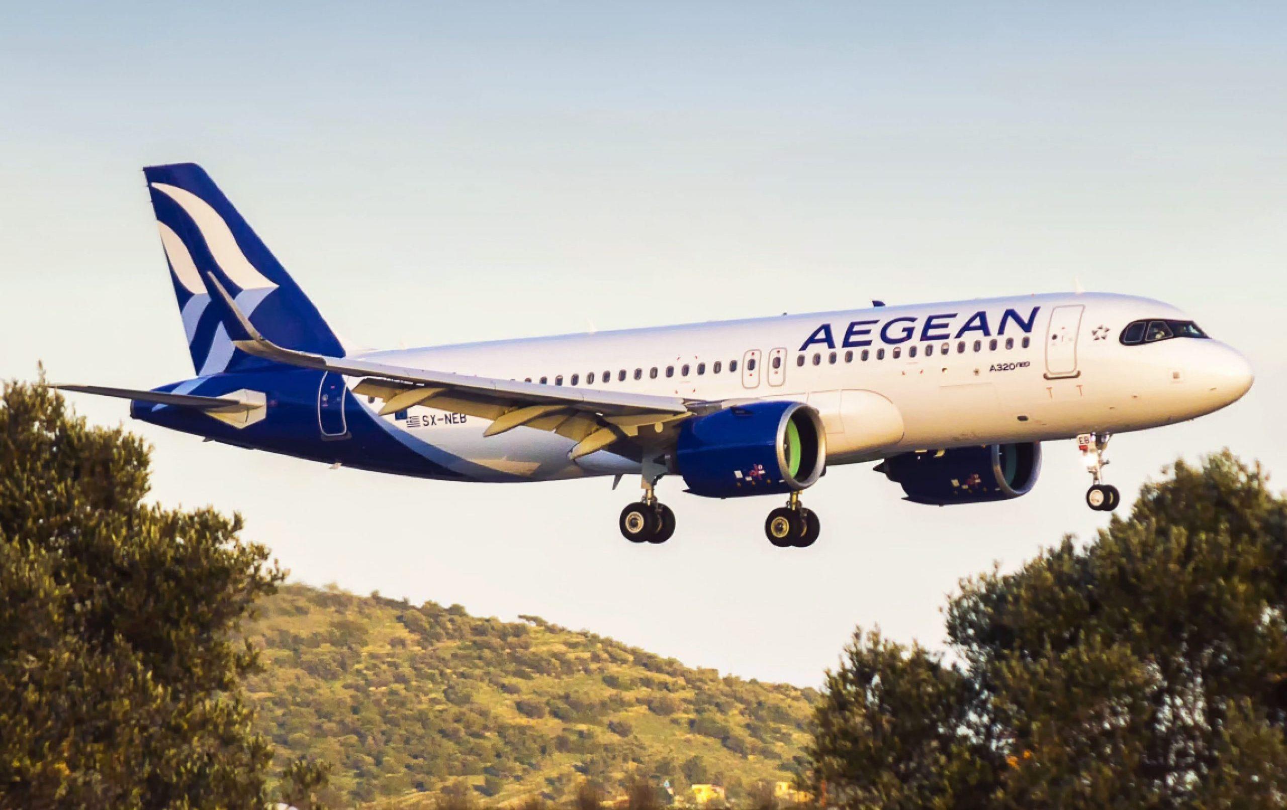 Aegean: Όλοι οι προορισμοί εσωτερικού από 19 ευρώ