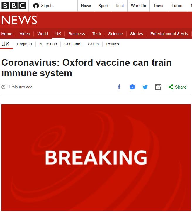 Ασφαλές και πολλά υποσχόμενο το εμβόλιο της Οξφόρδης