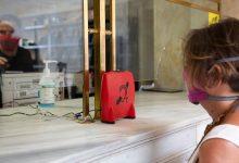 Παρεμβάσεις προσβασιμότητας για άτομα με δυσκολία ακοής από τον Δήμο Αθηναίων