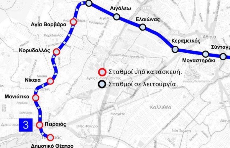 Ανοίγουν τη Δευτέρα οι σταθμοί του Μετρό «Αγία Βαρβάρα», «Κορυδαλλός» και «Νίκαια»