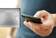 Αναβαθμίστηκε το 112: Με απόλυτη ακρίβεια από κινητά Android ο γεωεντοπισμός