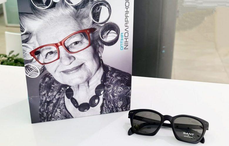 Διαγωνισμός: Κερδίστε ένα ζευγάρι γυαλιά ηλίου από τα Οπτικά Νικολαράκος