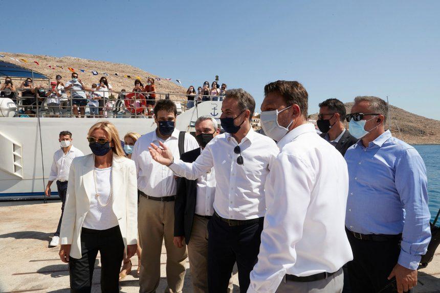 Στη Χάλκη ο Πρωθυπουργός (φώτο&vd) - Εγκαίνια περιφερειακού ιατρείου «Δημήτριος Θ. Κρεμαστινός»