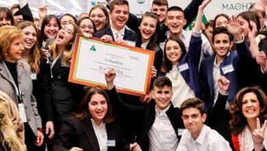 Πανευρωπαϊκό βραβείο καινοτομίας σε «εικονική επιχείρηση» Ελλήνων μαθητών
